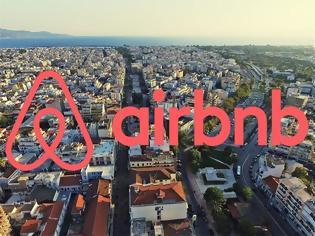 Φωτογραφία για Πληρότητες 80% στο Airbnb για το τριήμερο του Αγίου Πνεύματος