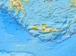 Φωτογραφία για Σεισμός τώρα στην Κρήτη