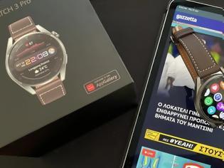 Φωτογραφία για Huawei Watch 3: Έρχεται με φόρα στην ελληνική αγορά
