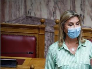Φωτογραφία για Ζέττα Μακρή σε Νίκο Φίλη: Πραγματική σας επιδίωξη δεν είναι η αλλαγή της διαδικασίας απαλλαγής αλλά να μετετρέψετε το ΜτΘ από υποχρεωτικό σε προαιρετικό