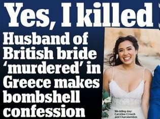 Φωτογραφία για Γλυκά Νερά: Πρώτο θέμα στα βρετανικά ΜΜΕ η ομολογία του πιλότου - Ναι τη σκότωσα