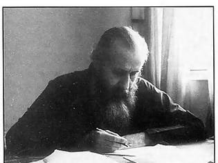 Φωτογραφία για Ἀρχ. Ἐπιφάνιος Θεοδωρόπουλος (1930-1989) - Ὑπάρχουν θαυματουργοὶ εἰκόνες;