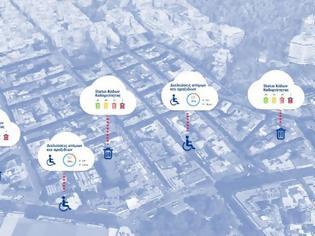 Φωτογραφία για Project Αθηνά: Καινοτομία και τεχνολογία στην υπηρεσία του Δήμου Αθηναίων