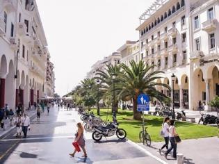 Φωτογραφία για Tι ισχύει με την αργία του Αγ.Πνεύματος στη Θεσσαλονίκη - Η διαφορά με την υπόλοιπη χώρα..