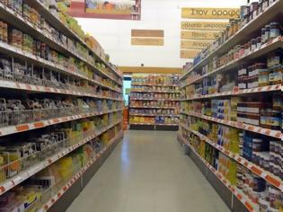Φωτογραφία για Αγίου Πνεύματος: Πώς θα λειτουργήσουν σούπερ μάρκετ, καταστήματα και τράπεζες, το ωράριο