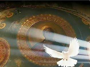 Φωτογραφία για Σέ κάθε Θεία Λειτουργία στην Ἐκκλησία μας ἔχουμε Πεντηκοστή.