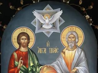 Φωτογραφία για Ο άγιος Πατήρ ημών Ιωάννης Καλαΐδης και η σημερινή μεγάλη εορτή του Αγίου Πνεύματος και της Αγίας Τριάδος!