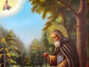 Φωτογραφία για «Όταν το άγιο Πνεύμα κατοικήσει σε έναν άνθρωπο όλα τα δημιουργήματα του υποτάσσονται»(Από τον βίο του Οσίου Σεργίου του Ράντονεζ)