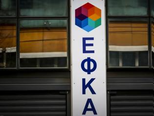 Φωτογραφία για ENYΠEKK: Απόφαση-«βόμβα» από το Διοικητικό Πρωτοδικείο Αθηνών.