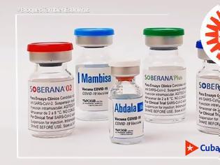 Φωτογραφία για Κούβα: Στο 92,28% η αποτελεσματικότητα του εμβολίου «Αμπντάλα»