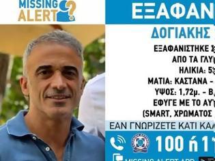 Φωτογραφία για Νεκρός βρέθηκε ο Σταύρος Δογιάκης, ιδιοκτήτης της ταβέρνας Κρητικός