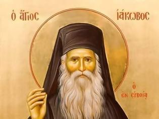 Φωτογραφία για Θαύμα της Παναγίας εις τον όσιο Γέροντα Ιάκωβο όταν ήταν παιδί