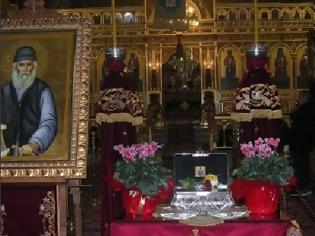 Φωτογραφία για «- Γέροντα Παΐσιε, άκουσα κάποιον νά λέη: Έχω τον λογισμό ότι ό Χριστός θά φερθή μέ επιείκεια. Είναι σωστός αυτός ό λογισμός;»