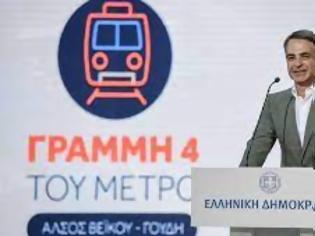 Φωτογραφία για Υπεγράφη η σύμβαση για τη Γραμμή 4 του Μετρό