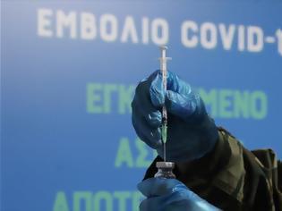 Φωτογραφία για Αργεί ακόμη το τείχος ανοσίας: Μόλις 3 στους 10 Έλληνες έχουν πλήρως εμβολιαστεί..
