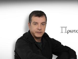 Φωτογραφία για Επιστρέφουν οι Πρωταγωνιστές; Τι απαντά ο Σταύρος Θεοδωράκης;