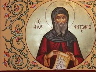 Φωτογραφία για Διάλογος του Μεγάλου Αντωνίου μετά του Αγγέλου