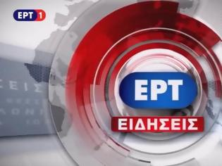 Φωτογραφία για Αλλάζει ώρα το Κεντρικό Δελτίο Ειδήσεων της ΕΡΤ;