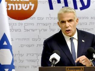 Φωτογραφία για Ισραήλ: Έξαλλο με την κυβέρνηση της Πολωνίας