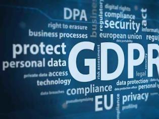 Φωτογραφία για Κρίσιμη η online ιδιωτικότητα στην μετα-κορονοϊού εποχή στο 80% των Ελλήνων