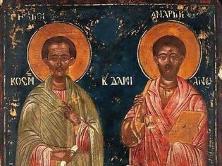 Φωτογραφία για Οι Άγιοι Ανάργυροι θεραπεύουν τον γέροντα Ιωαννίκιο!