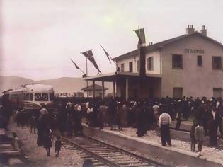 Φωτογραφία για Επισημάνσεις και εγρήγορση για να μην χάσουμε ξανά το τρένο και όχι μόνο!!!