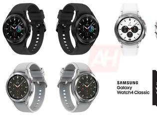 Φωτογραφία για Το Samsung Galaxy Watch 4 Classic διέρρευσε λίγες ώρες μετά την γνωστοποίηση της ύπαρξής του