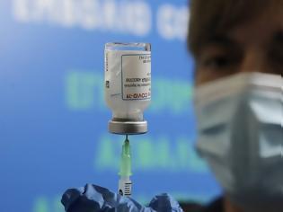 Φωτογραφία για Φθιώτιδα: Θρίλερ με τον θάνατο 37χρονης μητέρας μετά το εμβόλιο - Τι καταγγέλλει ο σύζυγός της