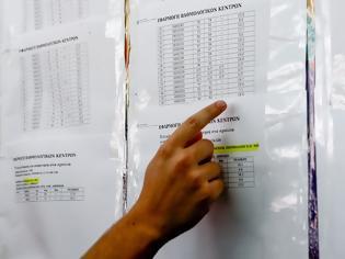 Φωτογραφία για Βάσεις 2021: Άνοδος σε 3 από τα 4 πεδία - Ποιες σχολές θα «εκτοξευθούν»