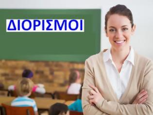 Φωτογραφία για 11.700 μόνιμοι διορισμοί στη γενική εκπαίδευση - Τι θα γίνει με τους Θεολόγους