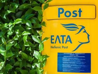 Φωτογραφία για Απάτη με sms και mail για υποτιθέμενα προβλήματα παράδοσης δεμάτων μέσω ΕΛΤΑ - Δείτε το μήνυμα