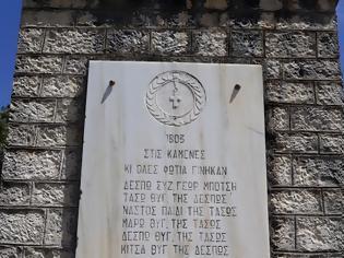 Φωτογραφία για ΕΠΙΤΡΟΠΗ ΠΡΕΒΕΖΑ 1821-2021, ΙΣΤΟΡΙΑ - ΜΝΗΜΗ -  ΕΛΕΥΘΕΡΙΑ: Τελετή μνήμης, προκειμένου να τιμηθεί, ένα ακόμη ολοκαύτωμα των Σουλιωτών.