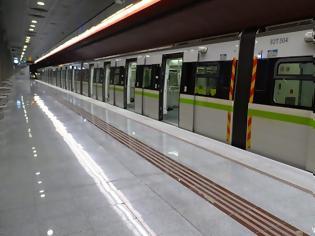 Φωτογραφία για Μετρό Αθήνας: Ξεχάστε όσα ξέρατε! Η μεγάλη αλλαγή.