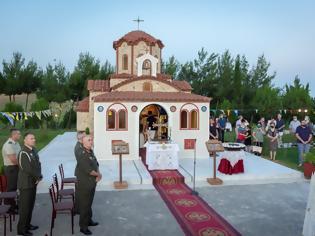 Φωτογραφία για Τίμησαν τη μνήμη του Οσίου Παϊσίου του Αγιορείτου στα ελληνοτουρκικά σύνορα