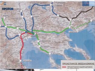 Φωτογραφία για Η πρωτοβουλία Πολιτών Ν. Πέλλας επικαλείται νέα δεδομένα για την προαστιακή σιδηροδρομική σύνδεση  μέσω Γιαννιτσών.