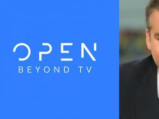 Φωτογραφία για Αποκαλυπτικό: Τελικά ο Γιώργος Λιάγκας πάει OPEN; Η απάντηση στο tvnea.com