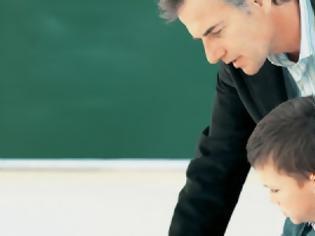 Φωτογραφία για 30 θέσεις Θεολόγων στα Πρότυπα Σχολεία (Π.Σ.) και τα Πειραματικά Σχολεία (ΠΕΙ.Σ.) - Αιτήσεις έως 30/07/2021