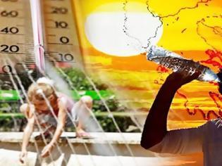 Φωτογραφία για Έκτακτο δελτίο ΕΜΥ - Θερμοκρασίες ως και 40°C τις επόμενες μέρες
