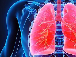 Φωτογραφία για Η βιταμίνη που βλάπτει τους πνεύμονες