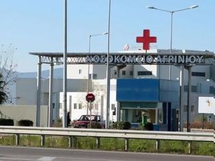 Φωτογραφία για Αγρίνιο: «Λουκέτο» στη ΜΕΘ κορονοϊού του νοσοκομείου που είχε θνητότητα 100%