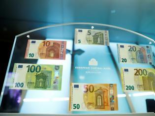 Φωτογραφία για Έρχεται το ψηφιακό ευρώ - Η ΕΚΤ κάνει το πρώτο βήμα