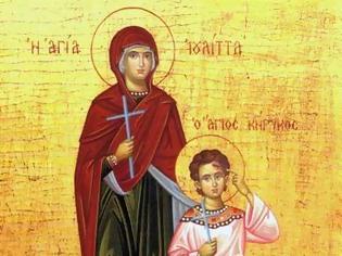 Φωτογραφία για Ο άγιος Κήρυκος ο νηπιομάρτυς και η μητέρα του αγία Ιουλίττα