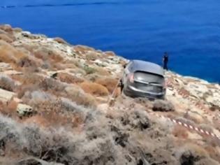Φωτογραφία για Φολέγανδρος: Δολοφόνησε τη Γαρυφαλλιά επειδή πήραν λάθος δρόμο