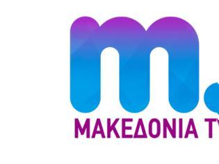 Φωτογραφία για Αποκαλυπτικό: Neon ΤV ή κάτι άλλο; Τι τρέχει με το Μακεδονία TV του ομίλου Antenna ;