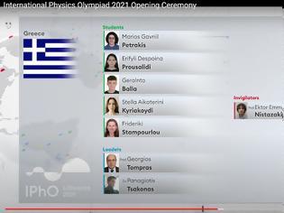 Φωτογραφία για Πέντε Έλληνες μαθητές συμμετέχουν στην Διεθνή Ολυμπιάδα Φυσικής στην Λιθουανία. Καλή επιτυχία!!