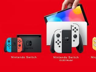 Φωτογραφία για Επίσημη δήλωση Nintendo - «Δεν ετοιμάζουμε άλλο Switch μοντέλο»