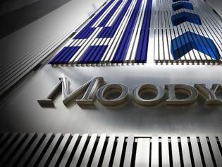Φωτογραφία για Moody's Analytics: Η μετάλλαξη Δέλτα μπορεί να εκτροχιάσει την ανάκαμψη και το σχέδιο Ελλάδα 2.0 - Τα τρία σενάρια
