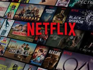 Φωτογραφία για Το Netflix μπαίνει δυναμικά στην αγορά των video games