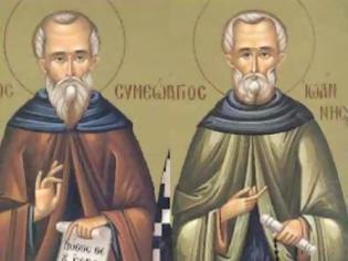 Φωτογραφία για Οι Άγιοι Ιωάννης και Συμεών ο δια Χριστόν Σαλός