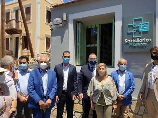 Φωτογραφία για ΠΦΣ: Δελτίο Τύπου για το φαρμακείο στο Καστελόριζο